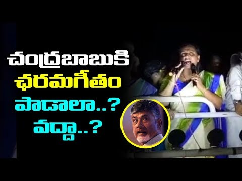 MLA Roja Serious Comments on Chandrababu Govt | YS Rajasekhar Reddy | AP Politics | Mana Aksharam