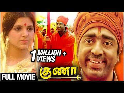 Guna - Kaml Haasan, Roshini,rekha - Tamil Movie video