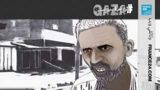 غزة، نبض الحياة