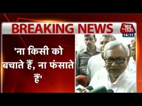 Anant Singh Arrested, Nitish Kumar Says Law Triumphs In Bihar