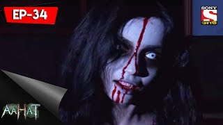 Download Aahat - 5 - আহত (Bengali) Ep 34 - The Maid 3Gp Mp4