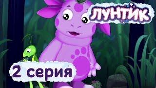 Лунтик и его друзья - 2 серия. Сон