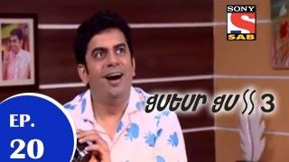Gutur Gu 3 - गुटुर गु ३ - Episode 20 - 6th December 2014