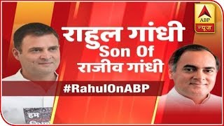 Rahul Gandhi EXCLUSIVE INTERVIEW on ABP News, says 39Election is over, Narendra Modi has lost39