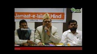 download lagu Jamaat E Islami Hind Press Meet In Hyderabad  gratis