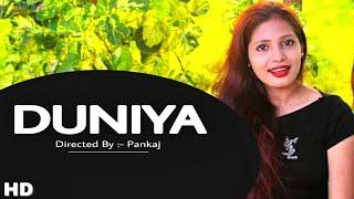 Duniya || Lukka Chuppi || Love Story 2019 || NSP Cha Chawa