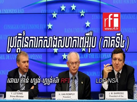 ABC Radio Australia Daily News in Khmer on  08, 07, 2014  # 1