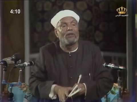 خواطر الشيخ محمد متولي الشعراوي حول سورة هود الحلقة 20