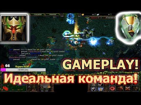 DOTA 1 - Nessaje Chaos Knight | GAMEPLAY 4х5 ● 1080P