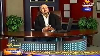 تجميل الانف الجزء 2 - دكتور ابراهيم كامل - dr Ibrahim kamel