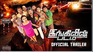English Padam Official Trailer