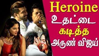 Arun Vijay lip lock scene in thadam 'Thadam' audio launch tamil news live