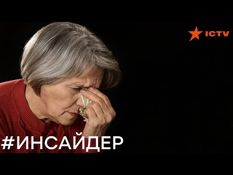 Признание матери российского солдата, погибшего на Донбассе - Инсайдер, 05.03