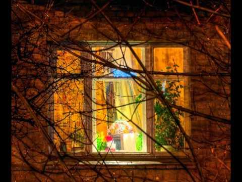 Сценарий свет в окне