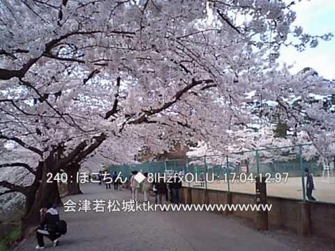 街道を自転車でゆく その3 (鬼怒川温泉~会津若松)