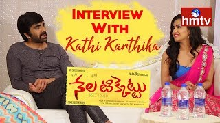 Ravi Teja, Malvika Sharma, Kalyan Krishna Interview With Kathi Karthika  | hmtv