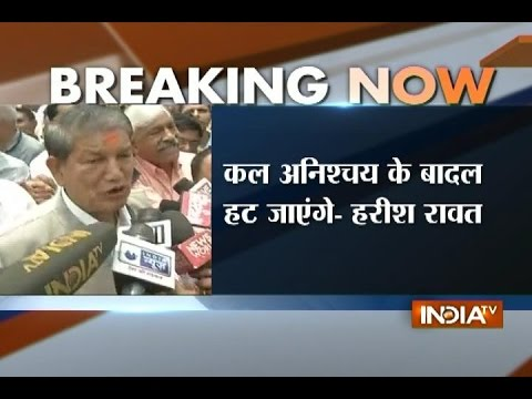 Harish Rawat Wins the Floor Test in Uttarakhand Assembly: Sources
