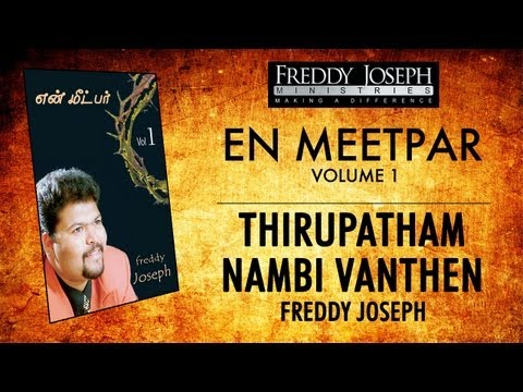 Thirupatham Nambi Vanthen - En Meetpar Vol 1 - Freddy Joseph video