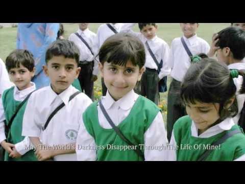 Tribute To The Victims Of Peshwar Army School - ( Lab Pe Aati Hai Dua ) video