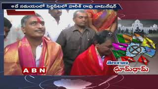 KCR To File Nomination After Taking Blessings from Konaipally Lord Venkateswara