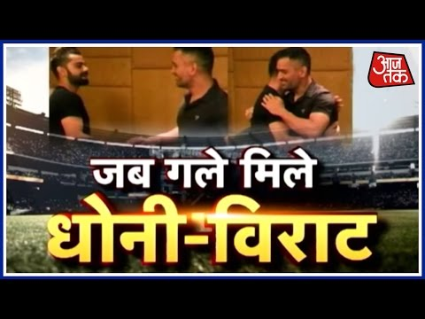 When Dhoni and Virat Came Together To Chalk Out Roadmap