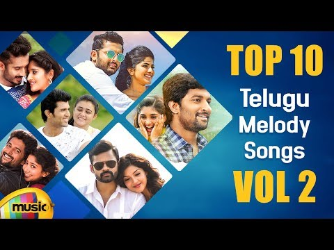 Latest Telugu Video Songs | Telugu Back To Back Superhit Songs Jukebox | Top 10 Melodies Vol 2