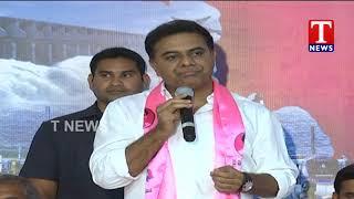 Minister KTR Speech - Vemulawada Opposition Leaders Joins TRS - Telangana Bhavan  Telugu - netivaarthalu.com