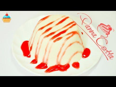 Ну, оОчень вкусный - Десерт Панна Котта! Panna cotta.