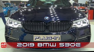 2019 BMW 5-series 530e Plug-in Hybrid - Exterior And Interior - 2019 Automobile Barcelona