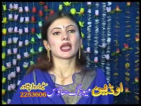 Nazia Iqbal Video