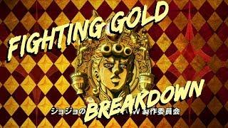 JoJo's Bizarre Adventure Part 5 Vento Aureo - Fighting Gold Opening Analysis