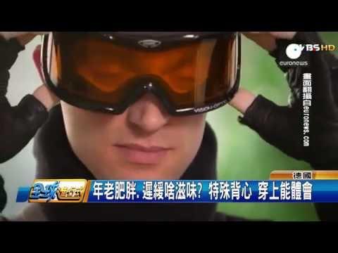 台灣-全球進行式