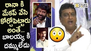 Prudhvi Raj Strong Punch on Balakrishna and Rana in NTR Biopic | Rana as Chandrababu | RGV