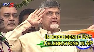 Independence Day Celebrations in AP | Srikakulam