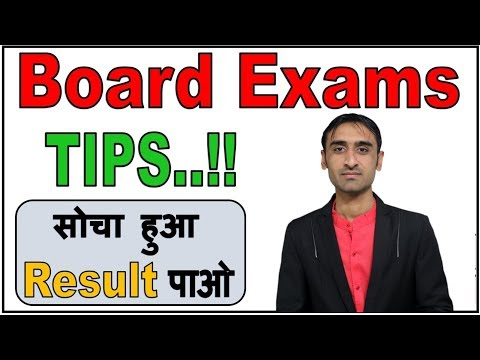 Board Exam Students Must Watch | 3 Tips For Board Exams | 10th & 12th Board