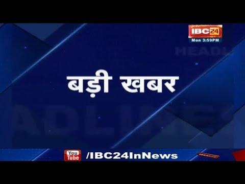 News Headline | 04:00 PM | 08 October 2018 | अबतक की बड़ी ख़बरें