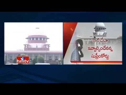 Phone Tapping | SC Directs Telecom Operators to Provide Call Data in a Week | HMTV