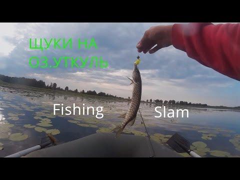 летняя рыбалка на уткуле