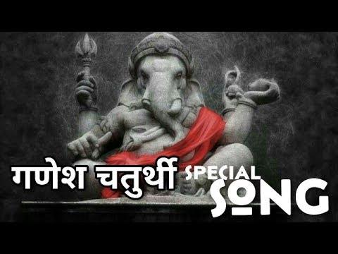 Latest Ganpati WhatsApp Status 2018 || Ganesh Chaturthi || ગજાનન | गणेश चतुर्थी 2018