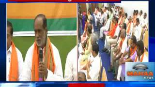 Telangana BJP State Executive Meeting to Start in Warangal