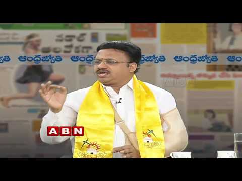 ABN Debate on CM KCR Review Meeting on Note for Vote Case and Scam Cases | Public Point | Part 1
