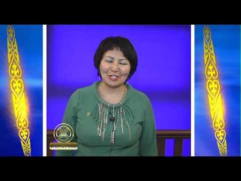 Отзывы на казахском языке Улы Асу 2