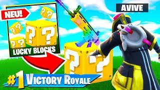 *NEU* LUCKY BLOCKS BATTLE in FORTNITE Battle Royale!