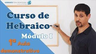 download lagu 🔴 Curso De Hebraico - Módulo Iniciante / Capítulo gratis