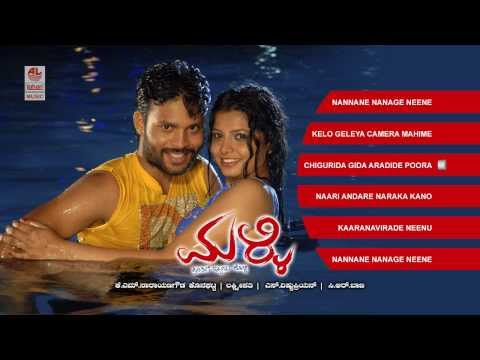Latest Kannada Songs | Malli Movie Full Songs | Jukebox | Malli...