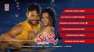 Latest Kannada Songs | Malli Movie Full Songs | Jukebox | Malli Kannada Trailer HD