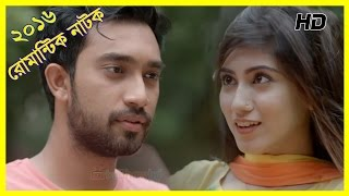"Bangla Romantic  Natok 2016 ""Tomar prithibi"" ft Jovan,Safa"