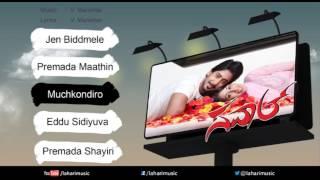 Sawal Kannada Movie Songs | Sawal JukeBox | Latest Kannada Songs