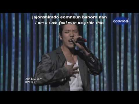 [HD] 2AM- I Did Wrong [Eng/Romanized]