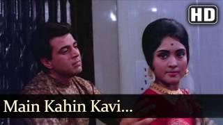 Mohammed Rafi, Main Kahin Kavi Na Ban Jaon, Romantic Song, Pyar Hi Pyar